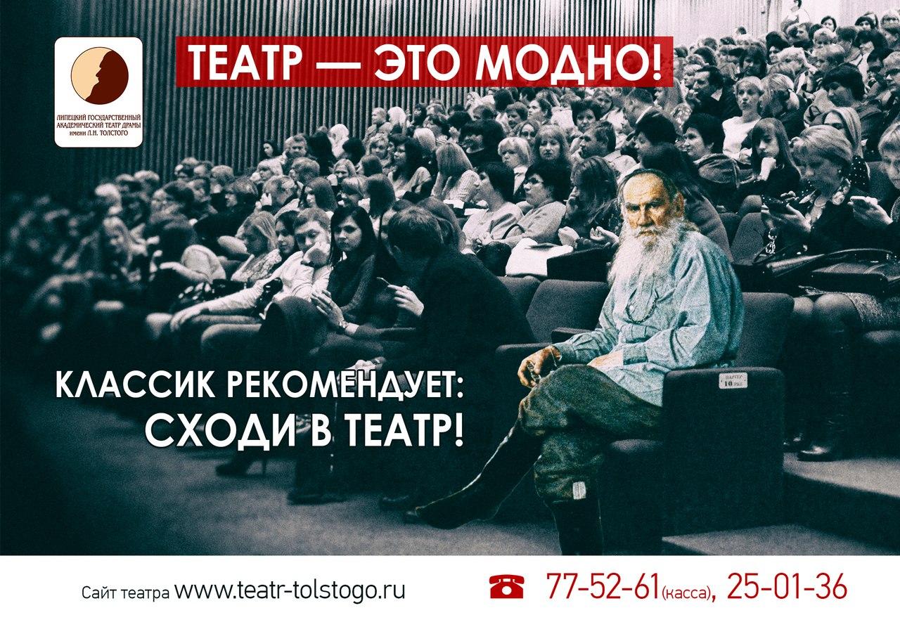 афиши кино витебск
